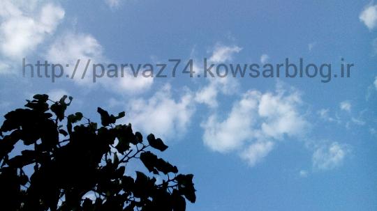 خداحافظ تابستان_سلام پائیز
